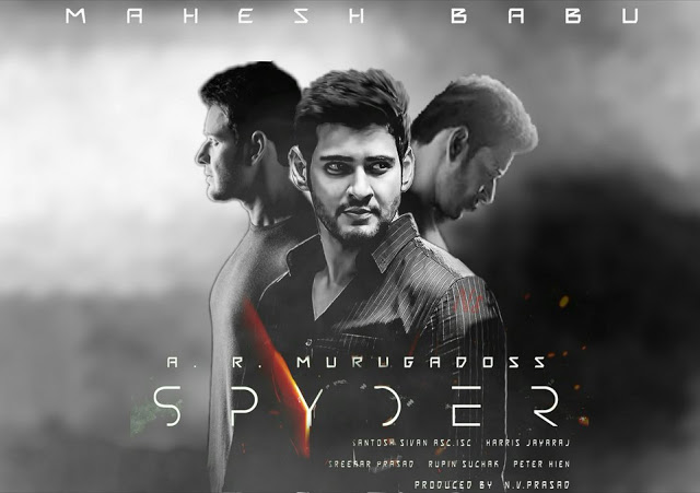 Spyder Movie Review Rating, Public Talk, Box Office Collections